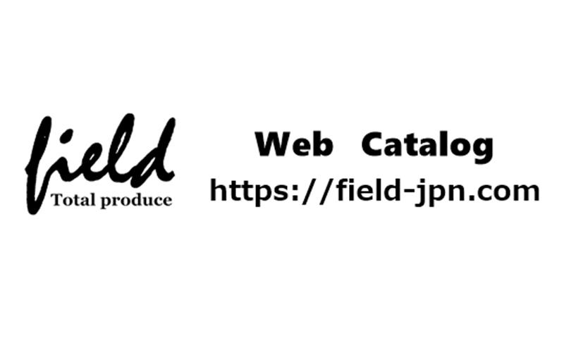FIELDのWEBカタログ開設
